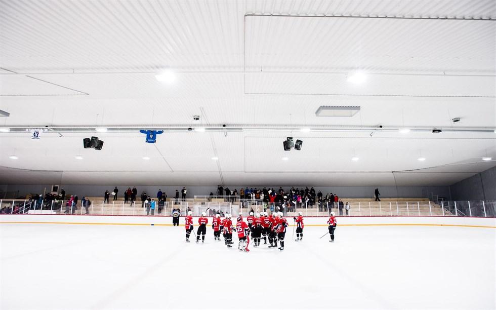 Komarov Arena