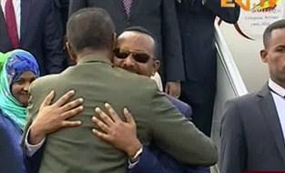 Etiopien pressas tillbaka