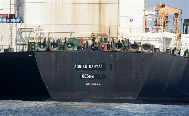 Adrian Darya är på väg mot Turkiet, enligt en sjödatatjänst på nätet. Arkivbild.