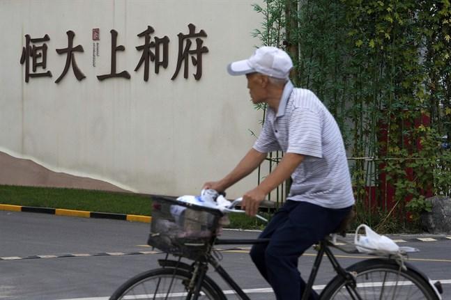 En fastighet i Peking tillhörandes bolaget Evergrande.